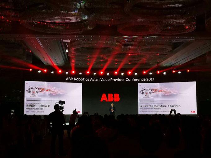 星派克集团参加ABB亚洲价值提